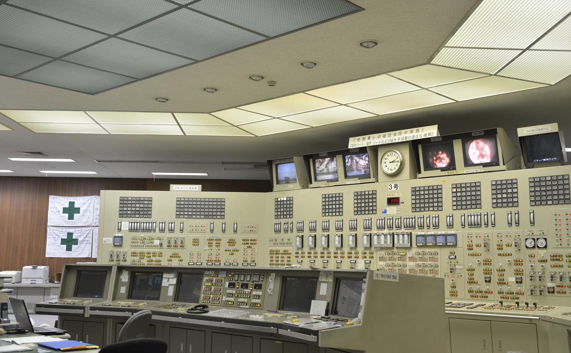 プラント中央制御室
